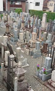 西福寺霊園 墓地 石材 寺院 お墓