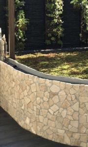 樹木葬 石材 樹木 水 デザイン墓地 お寺