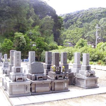 神原墓地 霊園 墓地 お墓 お寺 寺院墓地 墓石 石材