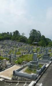 墓地 霊園 墓石 お墓 石材 墓地公園 botikouen