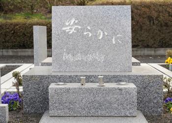 墓地 霊園 墓石
