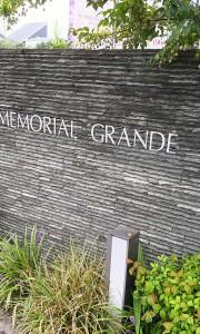 三鷹メモリアルグランデー 一般墓  永代供養墓