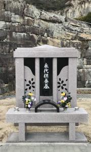 墓地 霊園 お墓 石材 第2伊保山霊苑−永代供養墓 永代供養墓