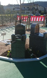 樹木葬 墓地 お墓 一般墓地 石材 永代供養墓 永代供養井原墓苑 霊園