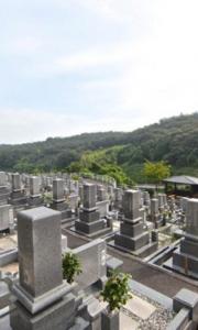 浅原霊園 墓地 寺院墓地 霊園 お墓 墓石 石材