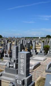 覚王山北山霊園−基本−霊園全体写真 墓石 墓地 霊園