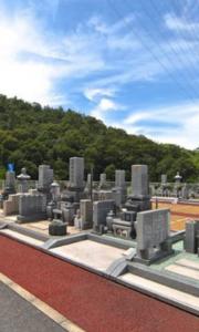 霊園 お墓 墓地 墓石 石材 敷石