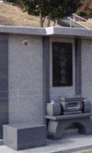 宮ヶ瀬霊園 墓地 お墓 公営霊園 愛甲郡清川村 永代供養墓 合祀墓 石材